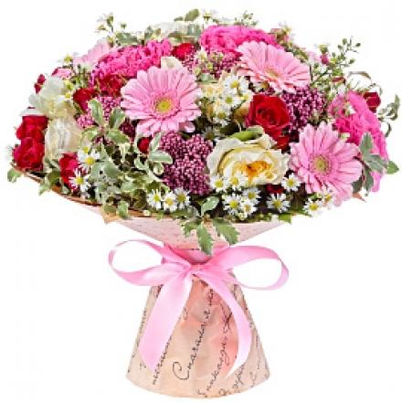Renkli Kır Çiçekleri Buketi